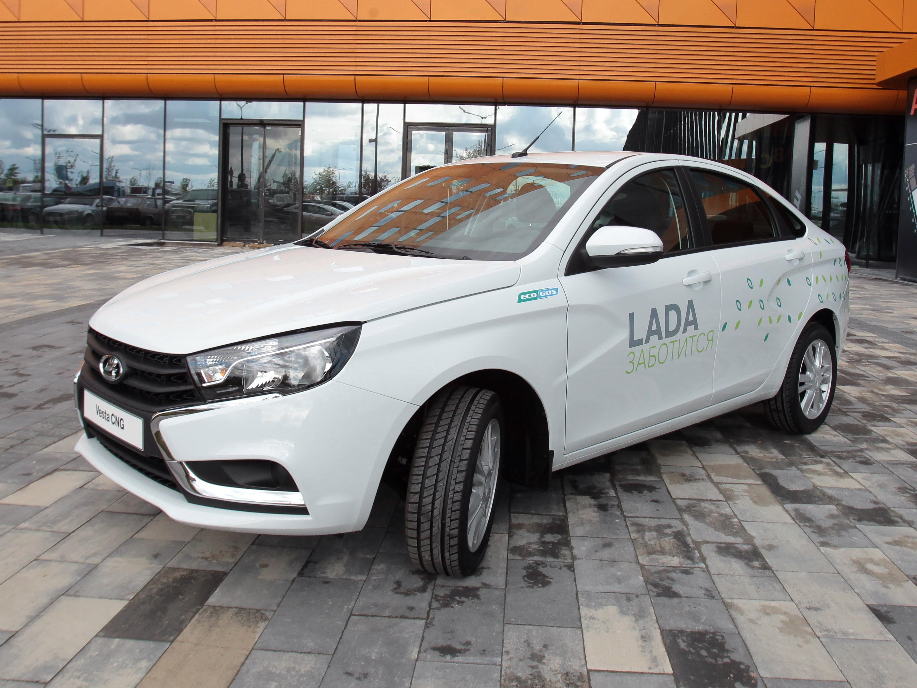 2015 Lada Vesta CNG