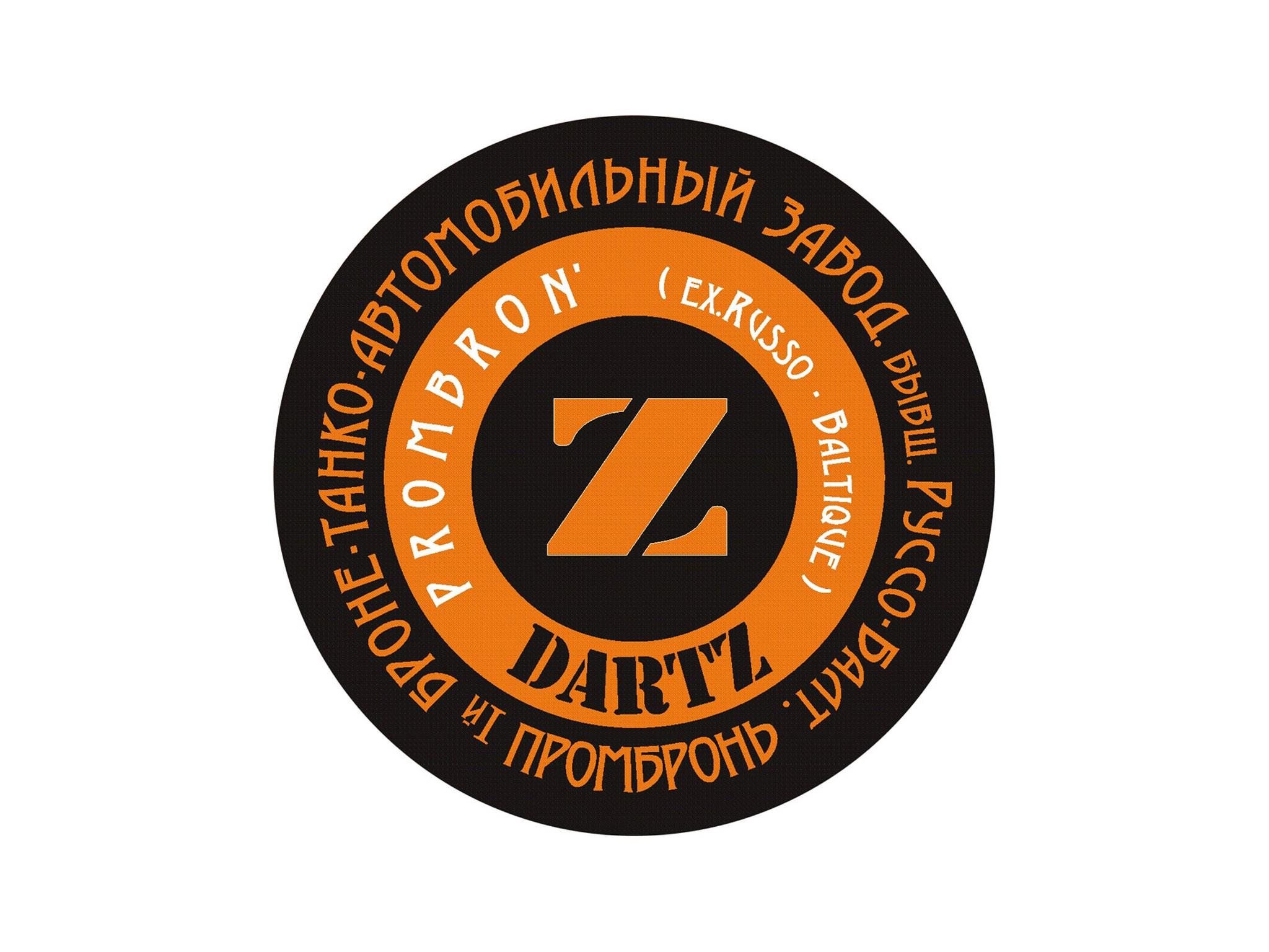 Dartz Logo