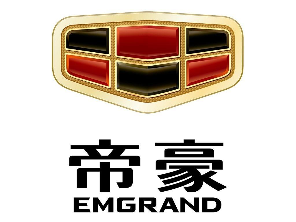Logo Emgrand