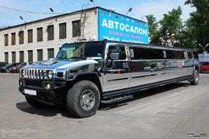 Hummer H2 Limo Chrome Russia