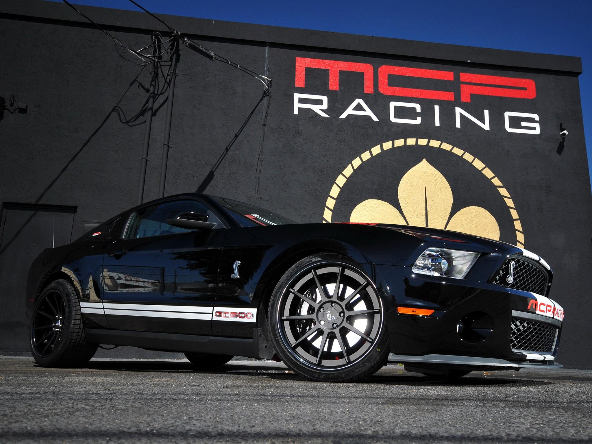 2010 MCP Racing - Shelby GT500 MCP900