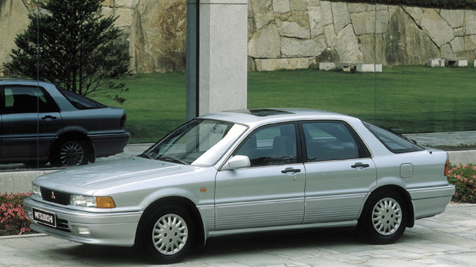 Mitsubishi Galant Hatchback 1987 1992