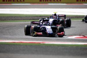 Formule 2 2019 Trident -Giuliano Alesi
