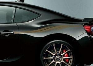 Toyota 86 GT Black Edition 2020